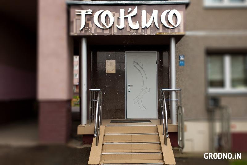 Салон красоты токио