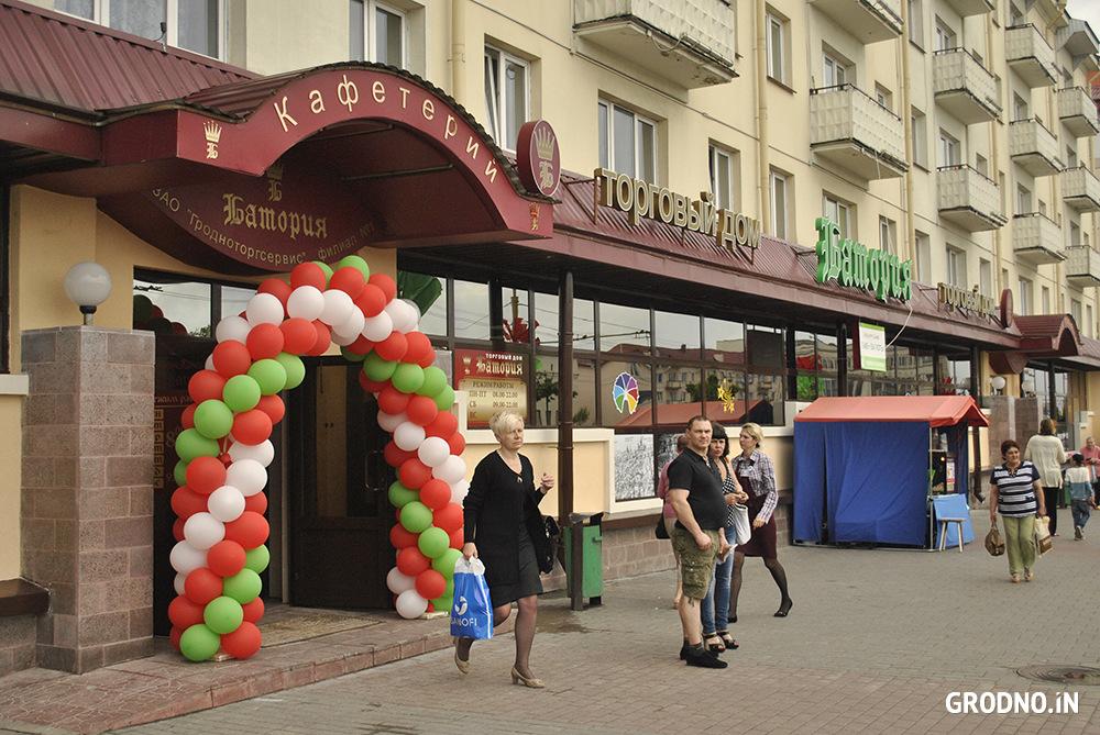 f1748e0c Продуктовый магазин Батория в Гродно
