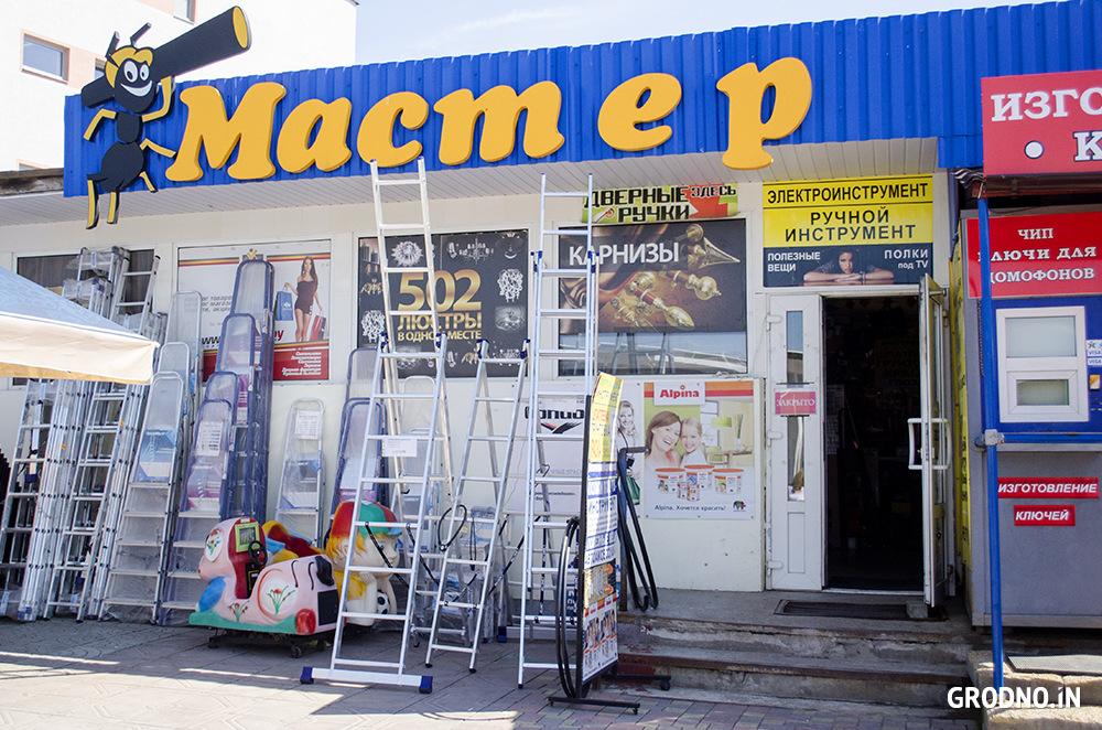 fa11adc5 Дверная фурнитура в Гродно. Магазин Мастер: замки, ручки, петли ...