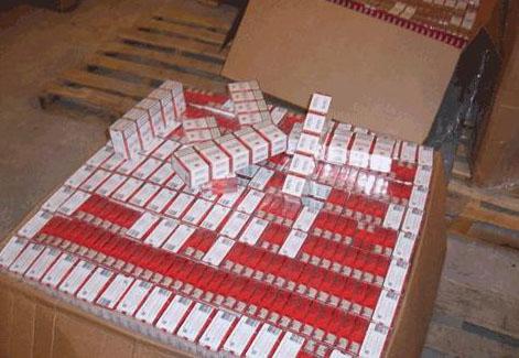 Незаконное перемещение табачных изделий блок сигареты оптом прайс