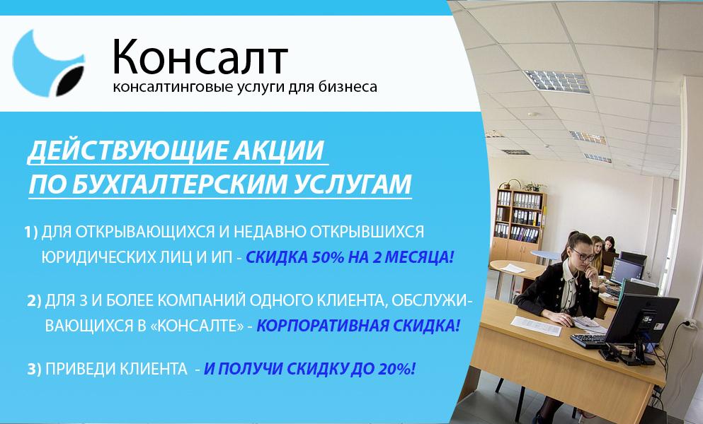 Услуги бухгалтерских фирм курсы бухгалтеров для ип москва