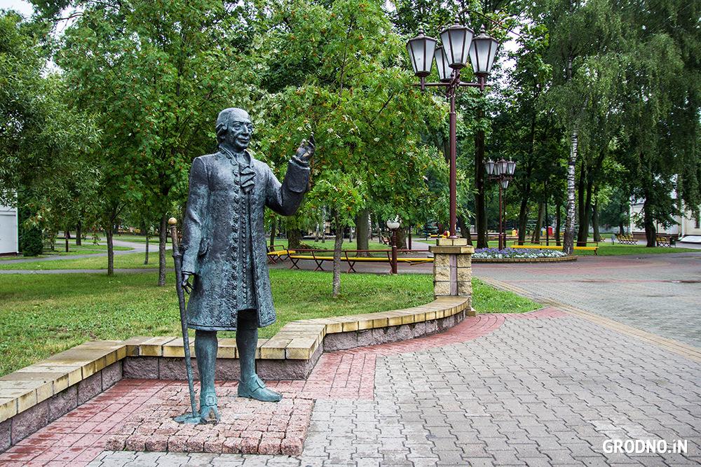 Заказать памятник Черняховск Резные памятники Автозаводская (14 линия)