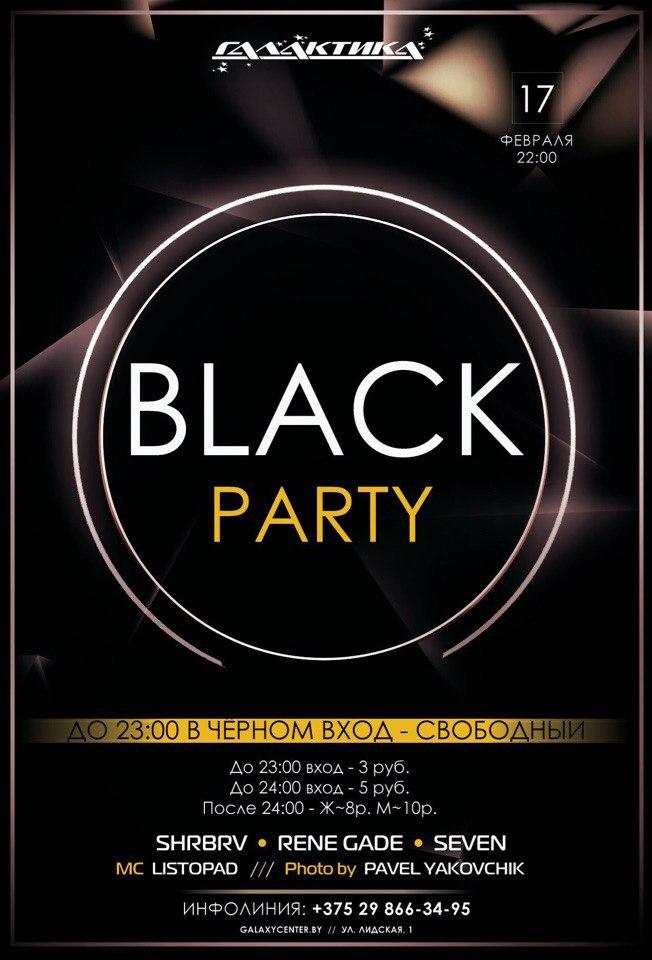 Black party photo 18