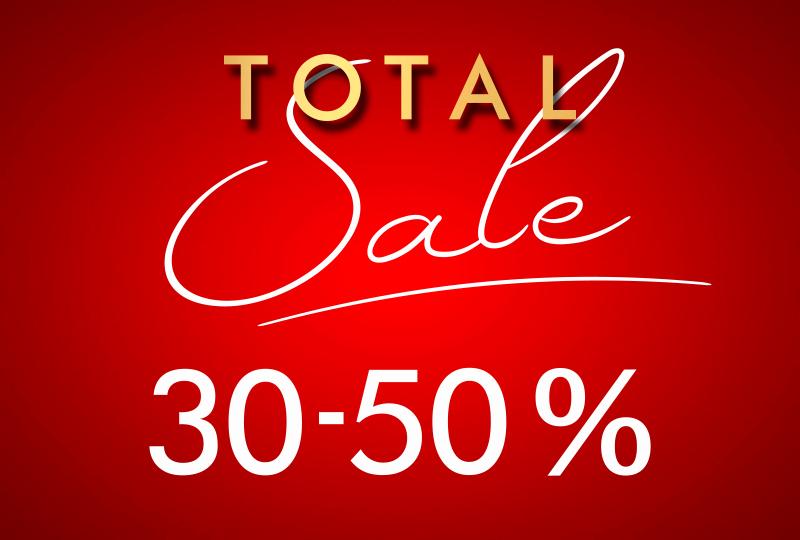65bcaba393fd1 От 30 до 50%: тотальная распродажа брендовой одежды в NELVA