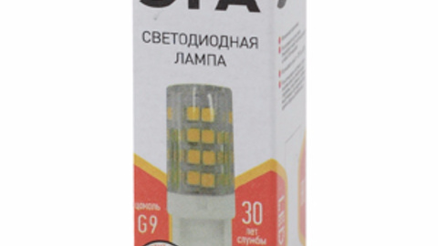 Led smd JCD-5w-corn, ceramics-827-G9
