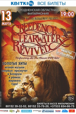 Creedence Clearwater Revived. Афиша концертов
