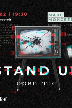 Stan Up Open Mic. Афиша концертов